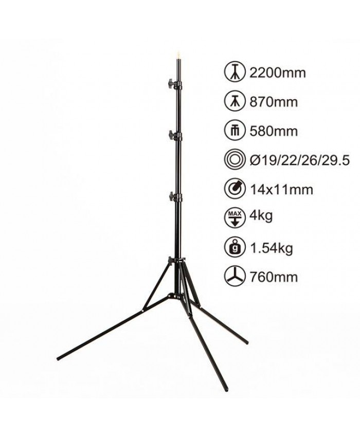 Jinbei L-2400A Folding Light Stand