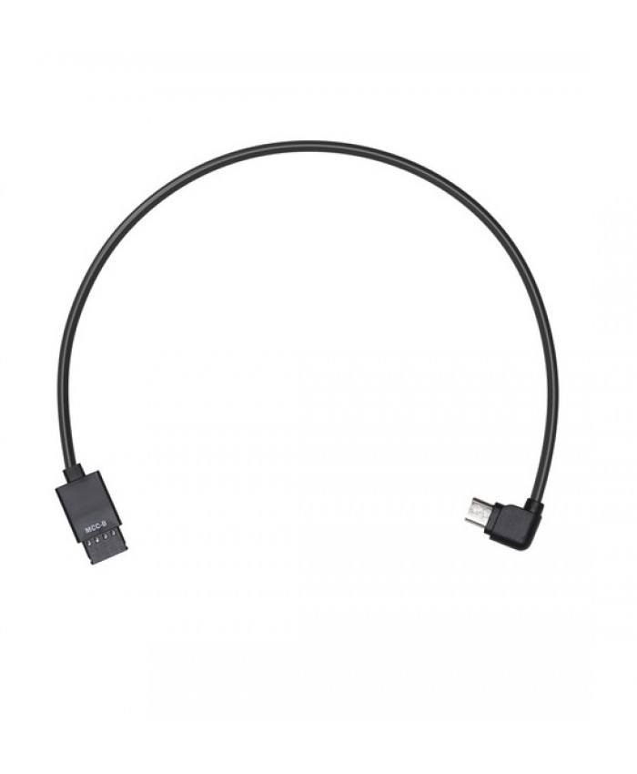 DJI Ronin-S Multi-Camera Control Cable Type-B