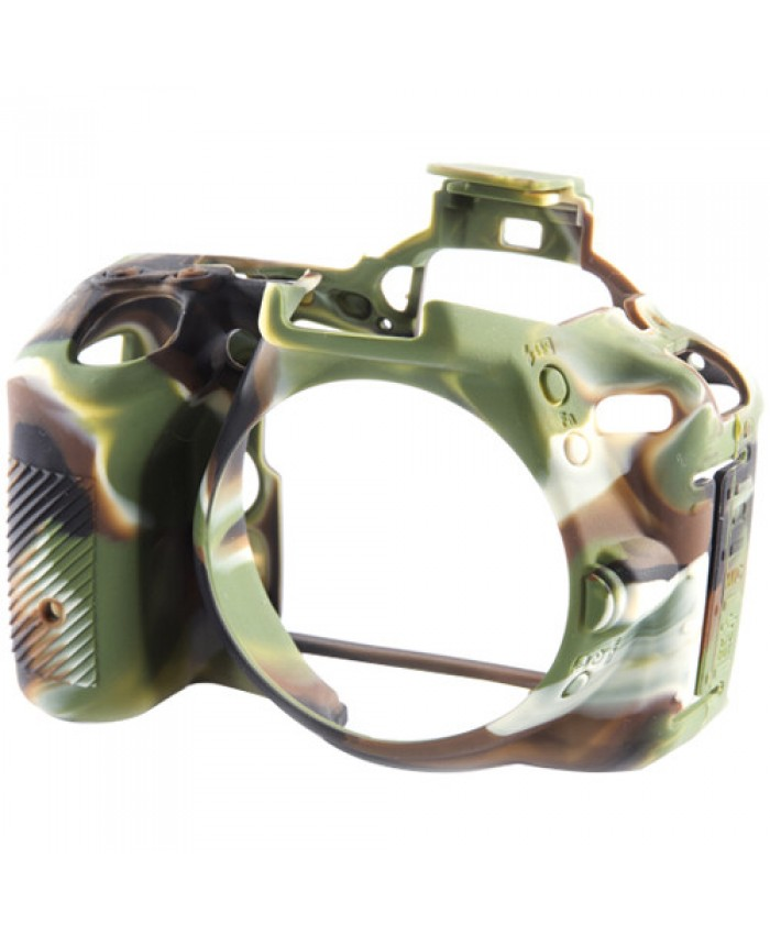 easyCover for Nikon D5500 Camouflage